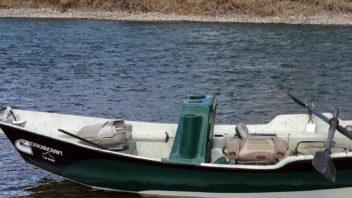 Montana Fly Fishing Yellowstone River